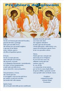 preghiera dei giovani 2017