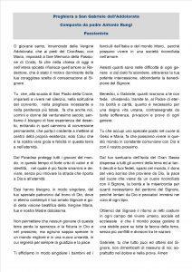 PREGHIERA SAN GABRIELE-PAG2
